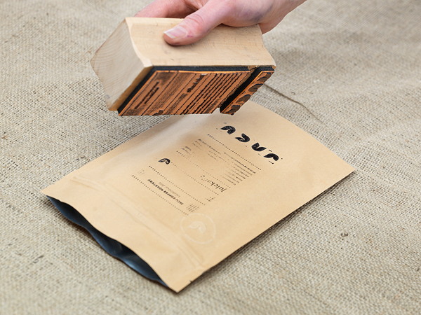 design packaging caf graphiste nantes et sa r gion. Black Bedroom Furniture Sets. Home Design Ideas